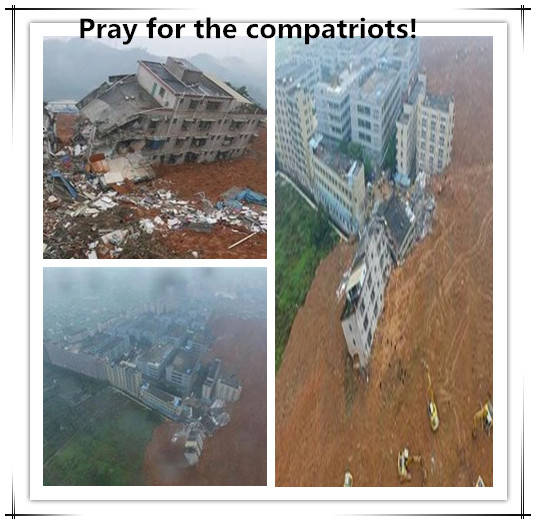 Pray for the compatriots of Shenzhen Guangming!