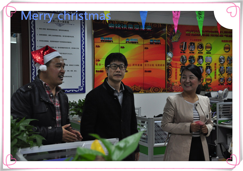 Merry Christmas of exchanging gifts