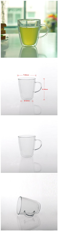 250ml borosilicate double wall drinking glass