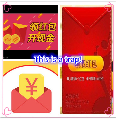 Have you fallen into the red packet trap?
