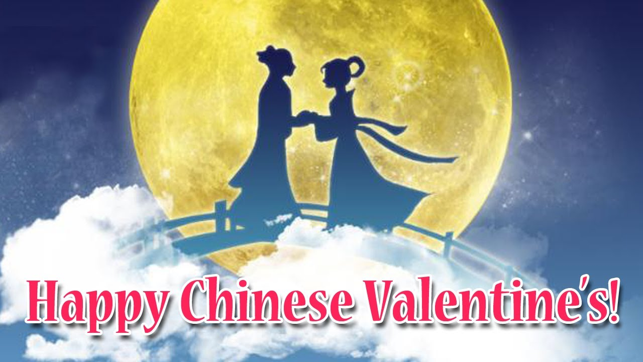 Sunny Glassware wishes you a happy Chinese Valentine's!