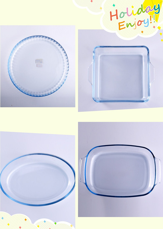 The glass ovenware & bakeware