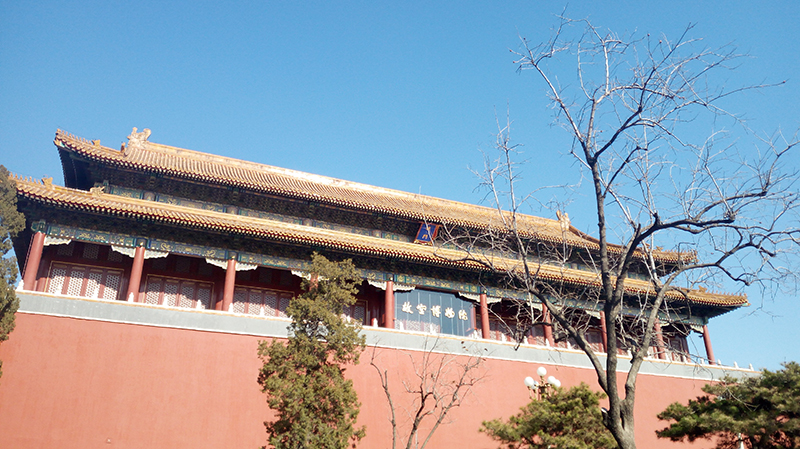 Forbidden City,The Imperial Palace