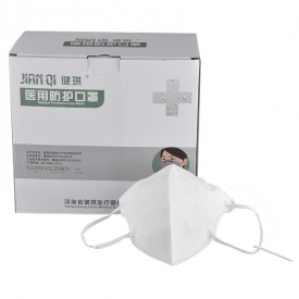 China N95 Medical Protective Face Mask Particulate Respirator CE Certificate factory